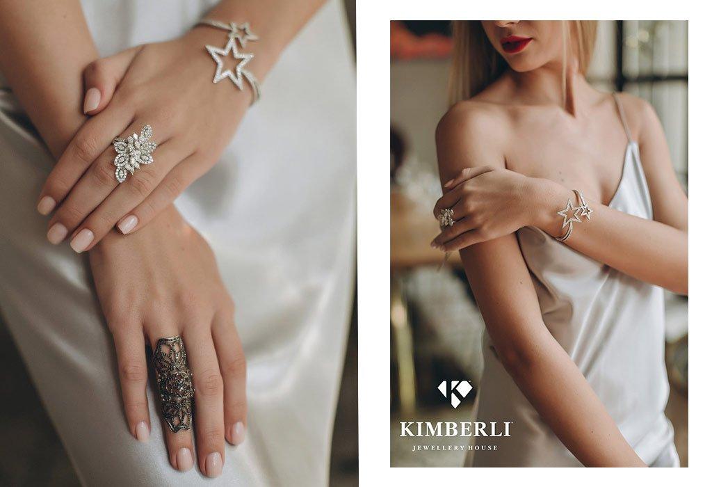 бриллиантовые украшения кимберли