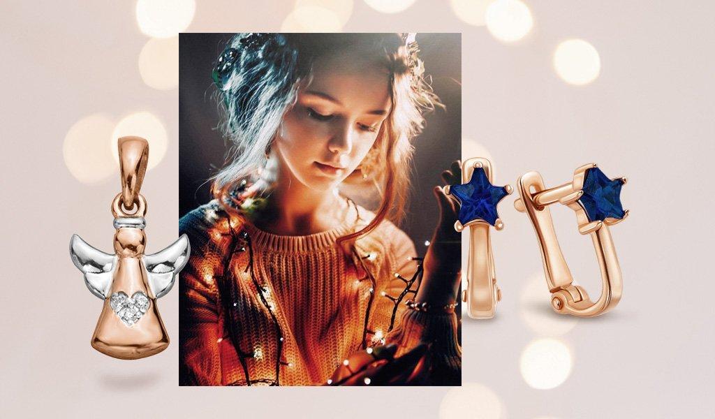 золотые украшения для девочки 585 пробы