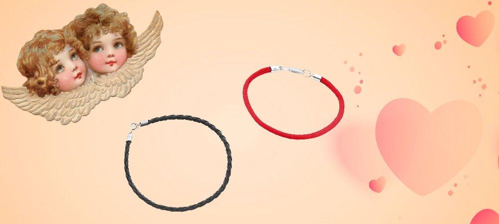 браслеты на день влюбленных