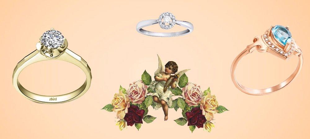 кольцо на день валентина