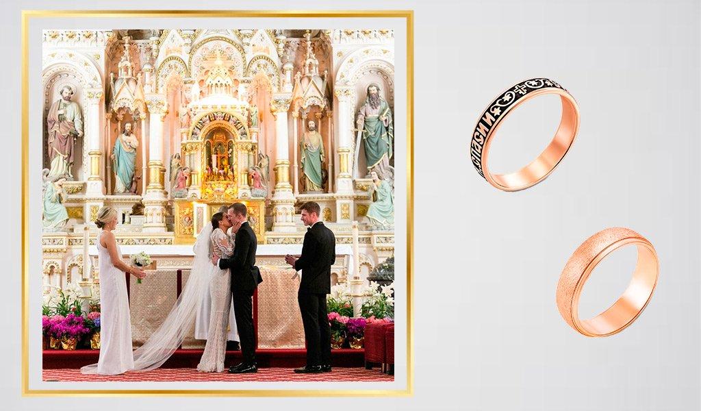 венчальное и обручальное кольцо из золота