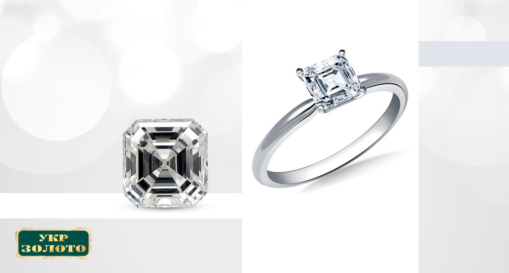 огранка ашер бриллиантовое кольцо