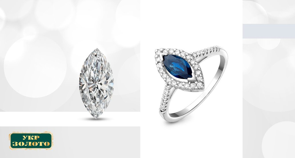 кольцо с камнем огранки маркиз