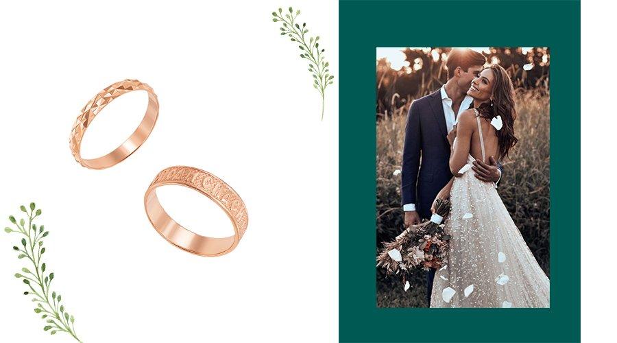 золотые кольца на свадьбы фото