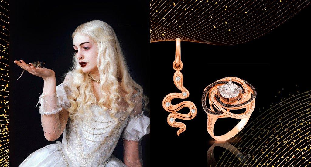 белая королева образ на хэллоуин