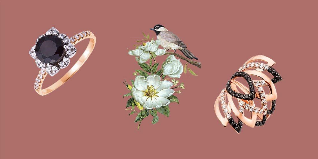 золотые кольца со вставками