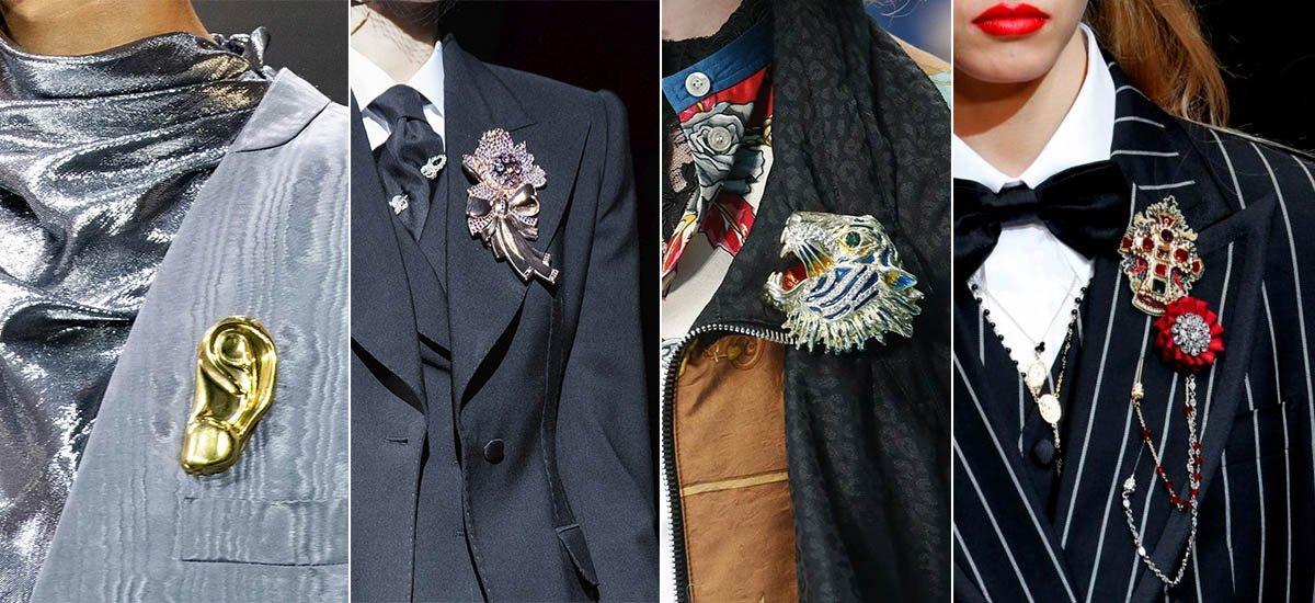 броши мода осень зима 2020