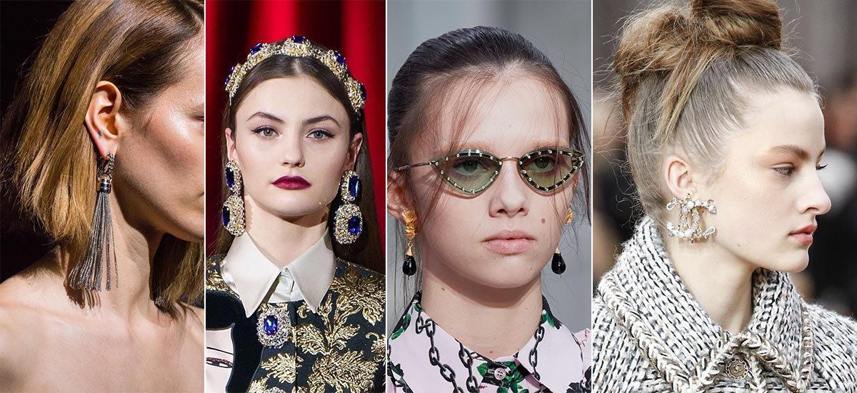 модные осенние серьги 2019