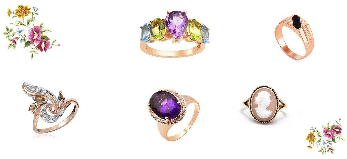 золотые кольца укрзолото