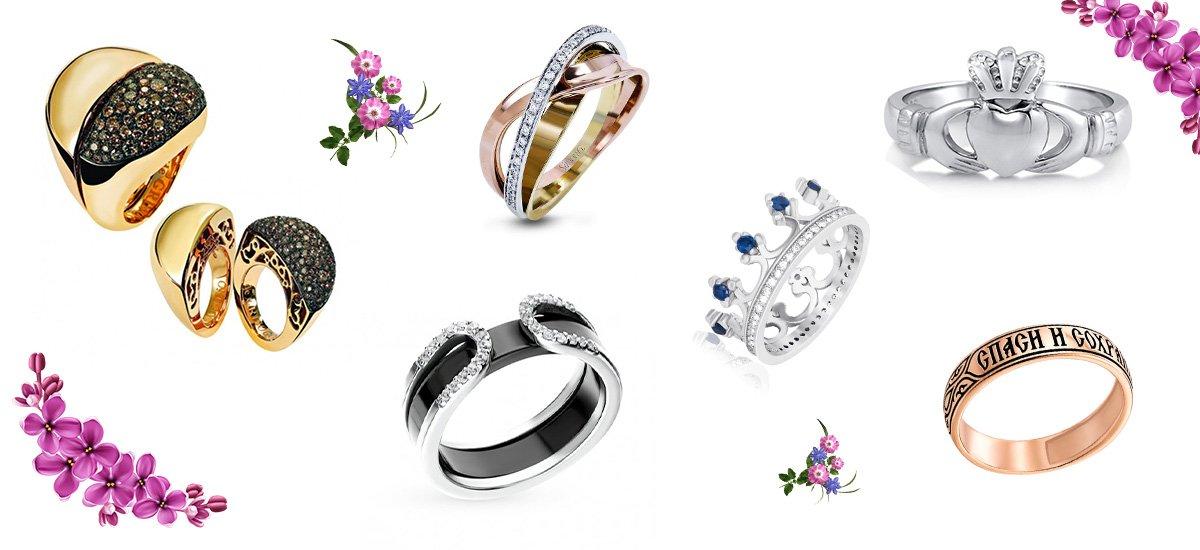 необычные кольца в подарок укрзолото