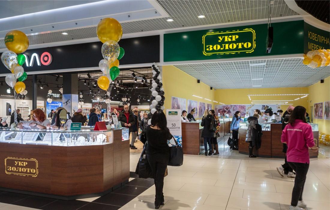 66b7beaa2e76 Ювелирный магазин «УкрЗолото» г. Чернигов, ТРЦ