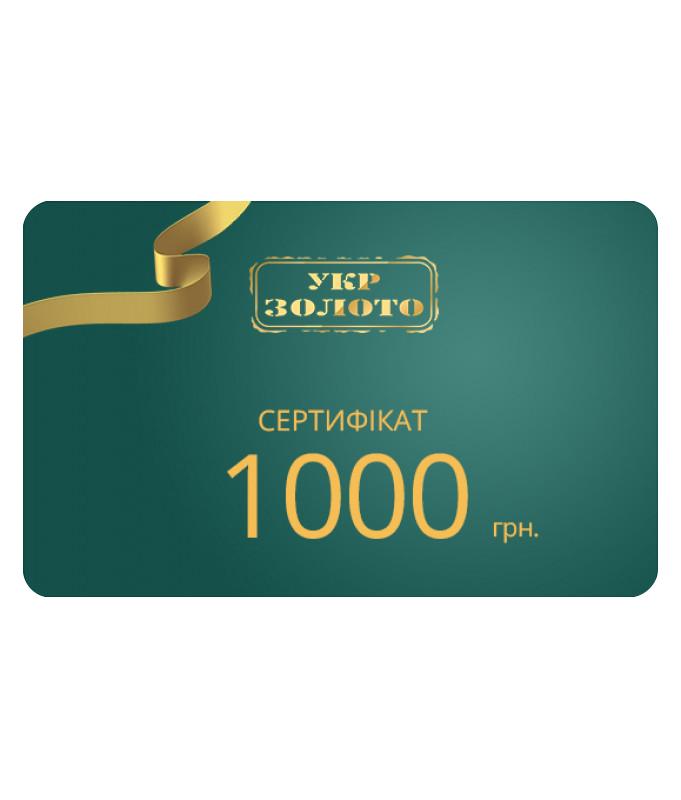 Каталог интернет-магазина «Укрзолото». Купить ювелирные изделия в ... 917d9589615