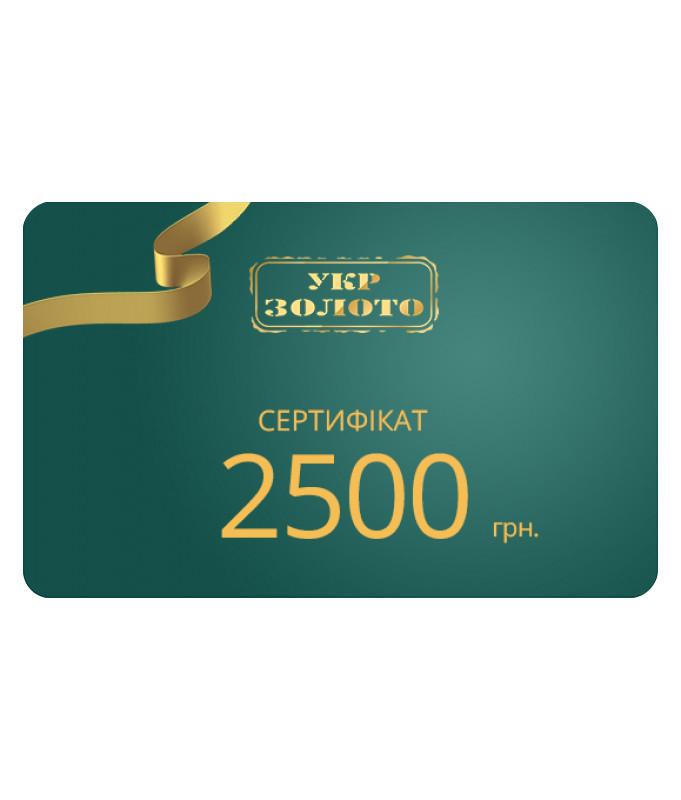 c2d57f433f7e Каталог интернет-магазина «Укрзолото». Купить ювелирные изделия в ...