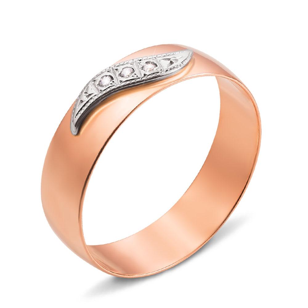 e1241f3ca1a1 Обручальные кольца из золота: купить обручальное кольцо из ...